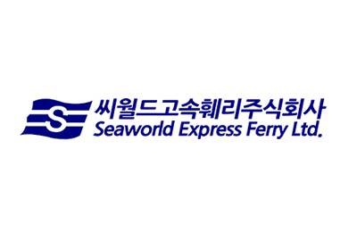 Seaworld Express Ferriesでチケット予約