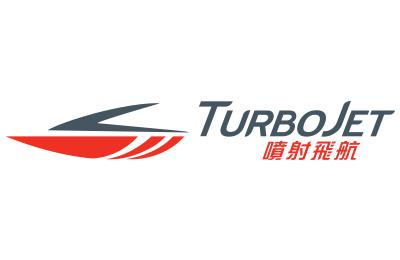 Turbojet Hong Kongにてチケット予約